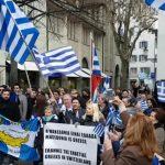 Διαδηλώσεις για την Μακεδονία οργανώθηκαν, από τους Έλληνες, στα πέρατα του κόσμου