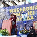 Στον Καναδά ο Καμπόσος. Θα μιλήσει για την Μακεδονία προσκεκλημένος των Ομογενών στο Μόντρεαλ