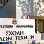 ΑΚΡΟΜΟΛΙΟ 2018-11-27 Χειβιδόπουλος για ΠΑΠΕΛ
