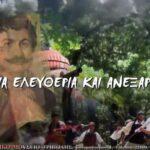 ΑΚΡΟΜΟΛΙΟ 2021-01-27 ΣΠΟΤ Πολεμικού Μουσείου Τρίπολης