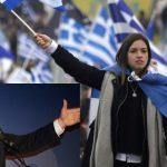 Γίνεται πράξη το ακατόρθωτο! Στο συλλαλητήριο για τη Μακεδονία θα πρωταγωνιστεί το Άργος και τους διαδηλωτές θα εμψυχώσει ο Δημήτρης Καμπόσος