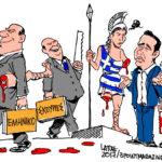 Τα «μυστικά» Μνημόνια: Η αρπαγή της ελληνικής «γεωπολιτικής υπεραξίας»